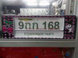 KUROMI pink1