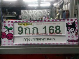 KUROMI pink2