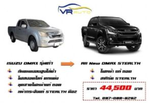 Isuzu Dmax Lift Face to Stealth